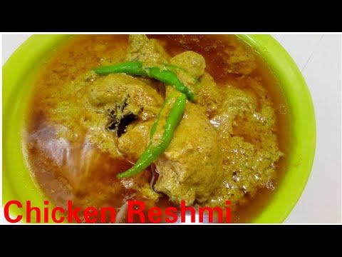 Chicken Reshmi recipe by Kitchen with Rehana