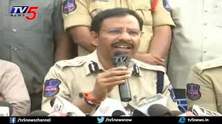Disha Incident Encounter: CP Sajjanar Encounter Press Meet in Kannada | #hyderabadpolice