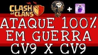 Clash of Clans | Como Atacar em Guerra com CV9 | 3 estrelas | 100% INFALÍVEL