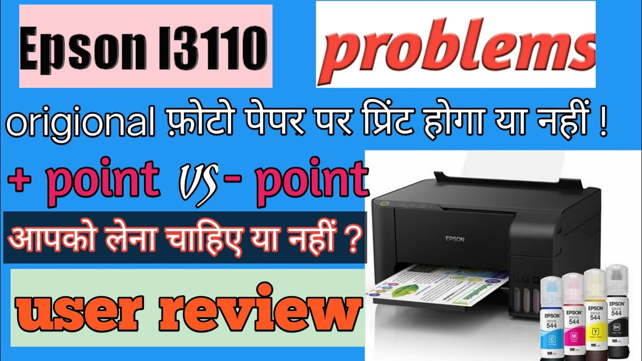 Unboxing EPSON L3110 printer   how to set up and install