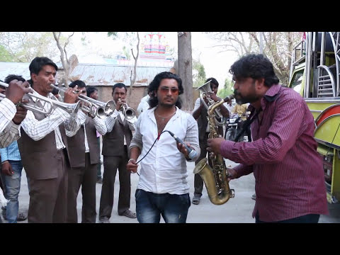 Hotope aisi bat Jwel thif By A Rauf Brass Band Amalner dist Jalgaon mo .9766715484�870705