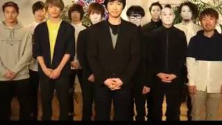 【Dean Fujioka Express】 ディーンフジオカ&アジアの友 we are asia ...