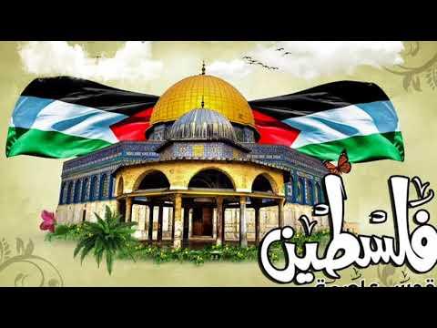 Instrumental rap Jerusalem palestine القدس ، فلسطين