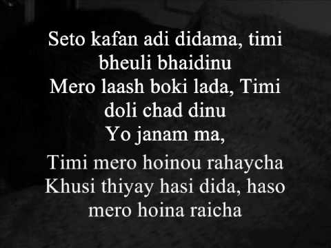 Sabin Rai - Samjhana Haru Lai with Lyrics