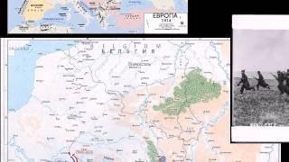 План Шлиффена и Первая битва на Марне.