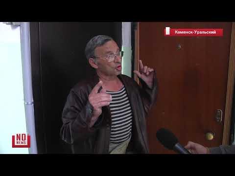 Соседи о ночи убийства 10 летней девочки в Каменск-Уральском