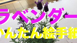 【かんたん絵手紙】 滋賀県 大津市のアートセラピー教室 初心者の方も大...