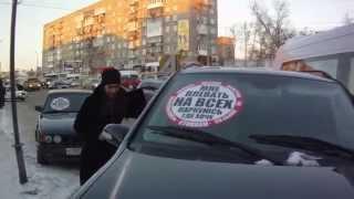 #37 СтопХам Омск -