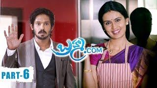 Brahma.com Full Movie Part 6 Latest Telugu Movies Nakul, Neetu Chandra, Ashna Zaveri