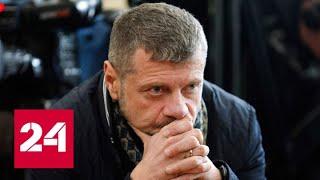 Над премьером Украины нависло обвинение в домогательствах - Россия 24
