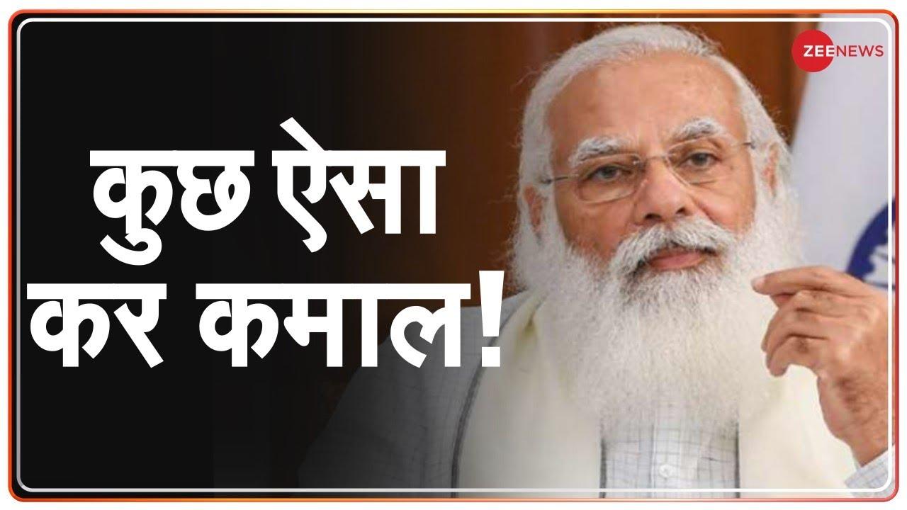 Trainee IPS को PM Modi का मंत्र - बदलनी होगी पुलिस की छवि   PM Narendra Modi to IPS Probationers