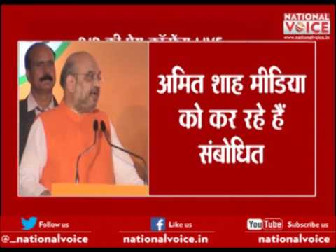 Ram temple back in bjp uttar pradesh election manifesto
