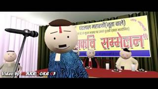 Make Joke Of | KAVI SAMMELLAN | Funniest one
