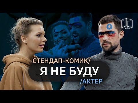 СВОЙ/ЧУЖОЙ    ВЕГЕТАРИАНЦЫ     КУБ