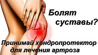 медовый спас крем для суставов