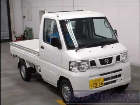 2013 Nissan Clipper Truck Dx 4wd U72t Youtube