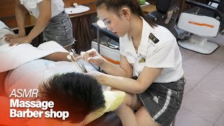 Relaxing head massage at barbershop massage with two beautiful girls | HWG