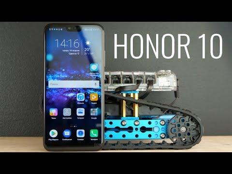 Первый взгляд на Honor 10. Лучший?!