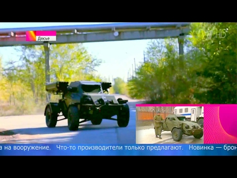 1 HD - Russia National Guard Receiving Latest Advanced Weapons & Assets [1080p]