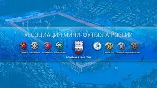 Париматч Суперлига 5 тур Тюмень Газпром Югра Югорск Матч 2