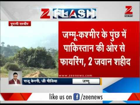 2 Jawans martyred in J&K's Poonch as Pakistan violates ceasefire