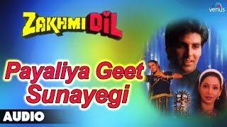 Zakhmi Dil : Payaliya Geet Sunayegi Full Audio Song | Akshay Kumar, Ashwini Bhave |