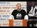 יום הזכרון לספרות העברית דברי פתיחה של הסופר אמיר וייטמן mp3