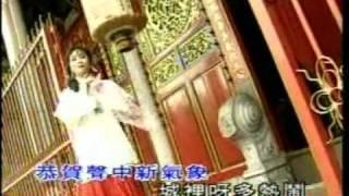 謝采妘- Xie Cai Yun - Michelle Hsieh 02 Gong Xi Gong Xi