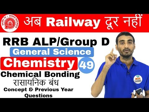 9:00 AM RRB ALP/Group D I GS by Vivek Sir | Chemical Bonding  I Day#49