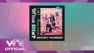 SECRET NUMBER - Holiday (Official Audio)