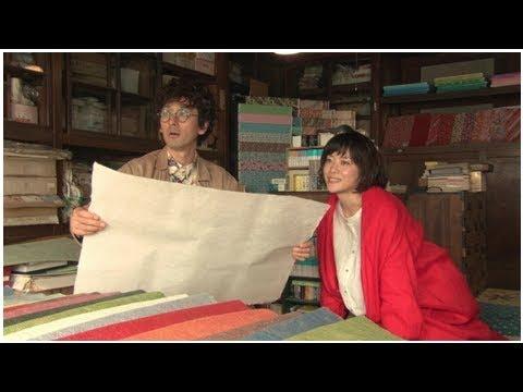 上野樹里、結婚後初のドラマで「現場って楽しいな!」 NHK・Eテレで4・28放送