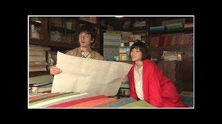 上野樹里、結婚後初のドラマで「現場って楽しいな!」 NHK・Eテレで4・2...