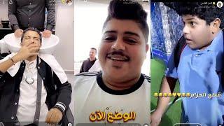 سنابات فيصل اليامي مع احمد البارقي في المغرب وثامر وحسام واخوه حبوبه
