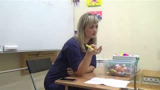 формы и методы работы с детьми с аутизмом. Лекция для педагогов. Центр Ступени г. Барнаул