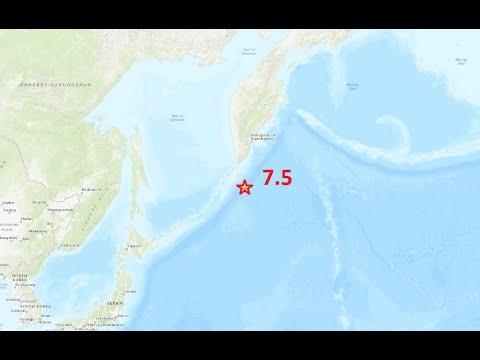 Мощное землетрясение на Камчатке и Курилах. Объявлена угроза цунами. 25 марта 2020 года.