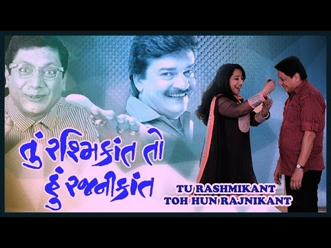 Tu Rashmikant Toh Hu Rajanikant - Superhit Gujarati Comedy Natak Full 2017 - Dharmesh Vyas, Jaydeep