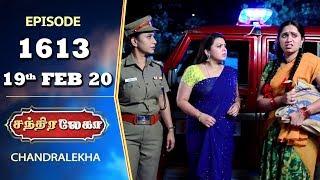 CHANDRALEKHA Serial | Episode 1613 | 19th Feb 2020 | Shwetha | Dhanush | Nagasri | Arun | Shyam