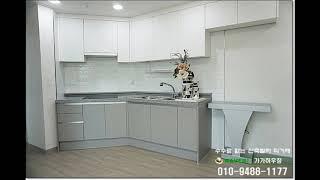 강북구 수유동신축빌라 수유사거리 아파트급 전세대 투룸 …