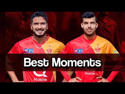 Top 15 Best Moments | PSL 2017