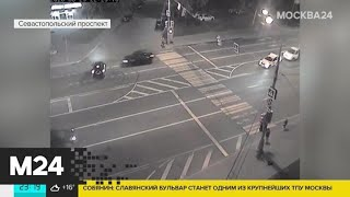 Фото ДТП затруднило движение на Севастопольском проспекте в Москве - Москва 24