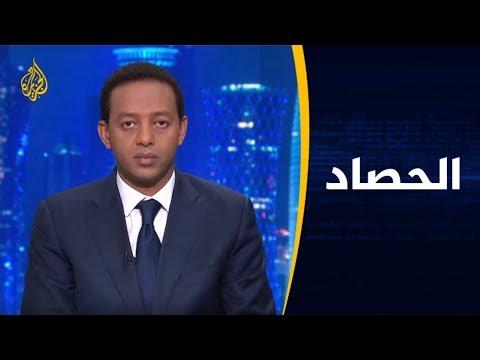 الحصاد - العراق.. تعثر الحلول السياسية وسقوط قتلى وجرحى  - نشر قبل 2 ساعة