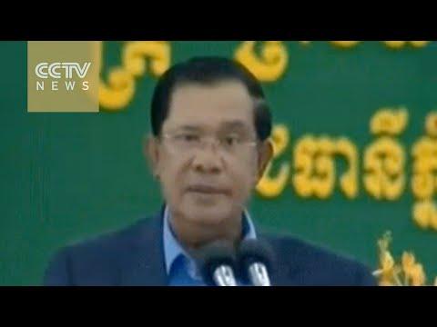 South China Sea arbitration: Cambodian PM denounces pressures