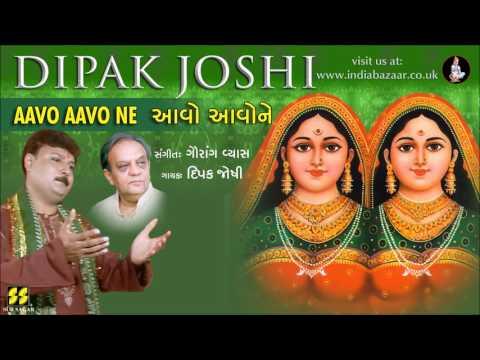 Aavo Aavo Ne | Mataji No Garbo | Singer: Dipak Joshi | Music: Gaurang Vyas