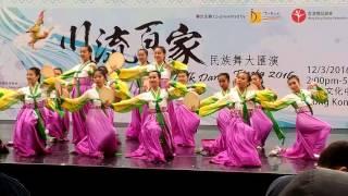 川流百家民族舞大匯演2016-庇理羅士女子中學