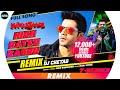 DJ CHETAS: High Rated Gabru Remix   Varun Dhawan   Shraddha Kapoor   Guru Randhawa  