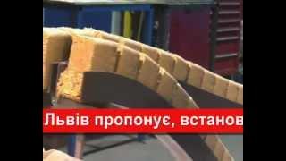 Гидравлические брикетные прессы типа RUF(, 2012-08-30T08:38:52.000Z)
