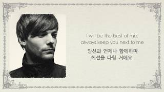 (가사번역) Louis Tomlinson - Two Of Us