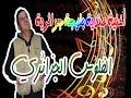 أجمل أغنية هندية مضحكة  باللهجة الجزائرية الفلوس الجزائري 2017