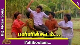 Vaigasi Poranthachu Tamil Movie Songs | Pallikoodam Video Song | Prashanth, Kaveri | Deva