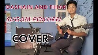 Dashain Tihar - Cover ( SUGAM POKHREL ) instrumental   Guitar cover  